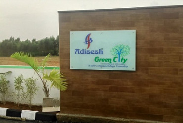 Adisesh Green City