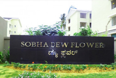 sobha dewflower